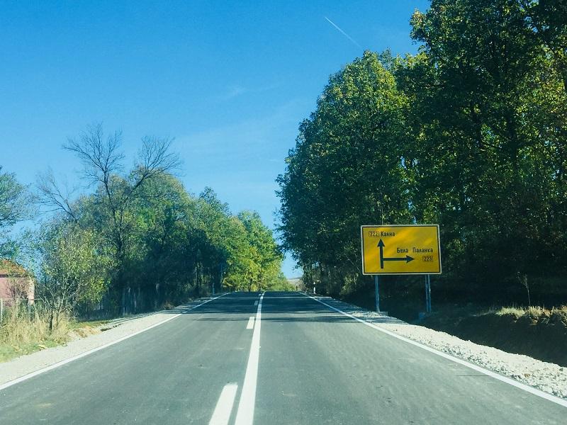 Put kao pista! Novom saobraćajnicom do Stare planine