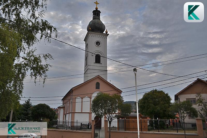 Crkva u Knjaževcu, ilustracija, foto: Knjaževačke novine