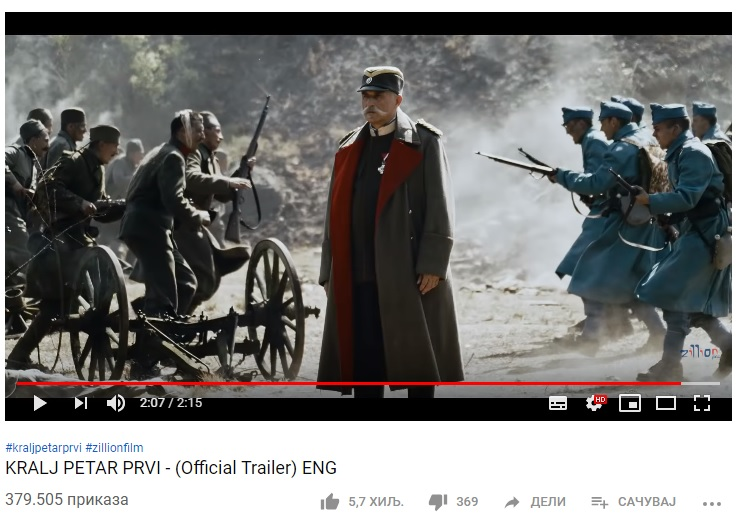 "Lazar Ristovski na projekciji filma ,,Kralj Petar Prvi"" u Knjaževcu"