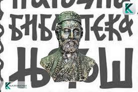 """Narodna biblioteka ,,Njegoš"""" sutra obeležava Svetski dan poezije"""