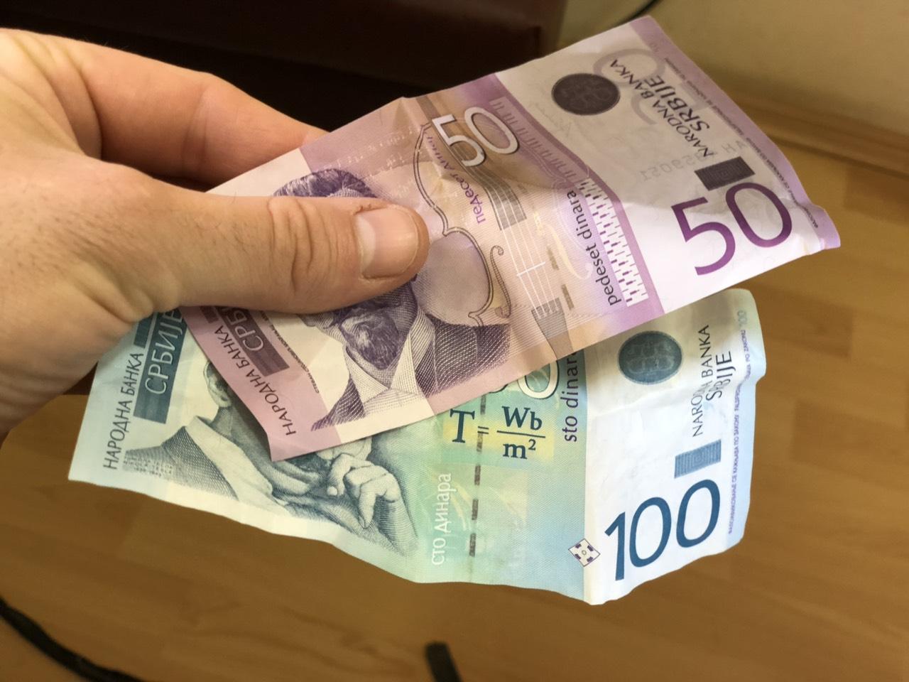 Isplata jednokratne pomoći penzionerima u visini od 5.000 dinara