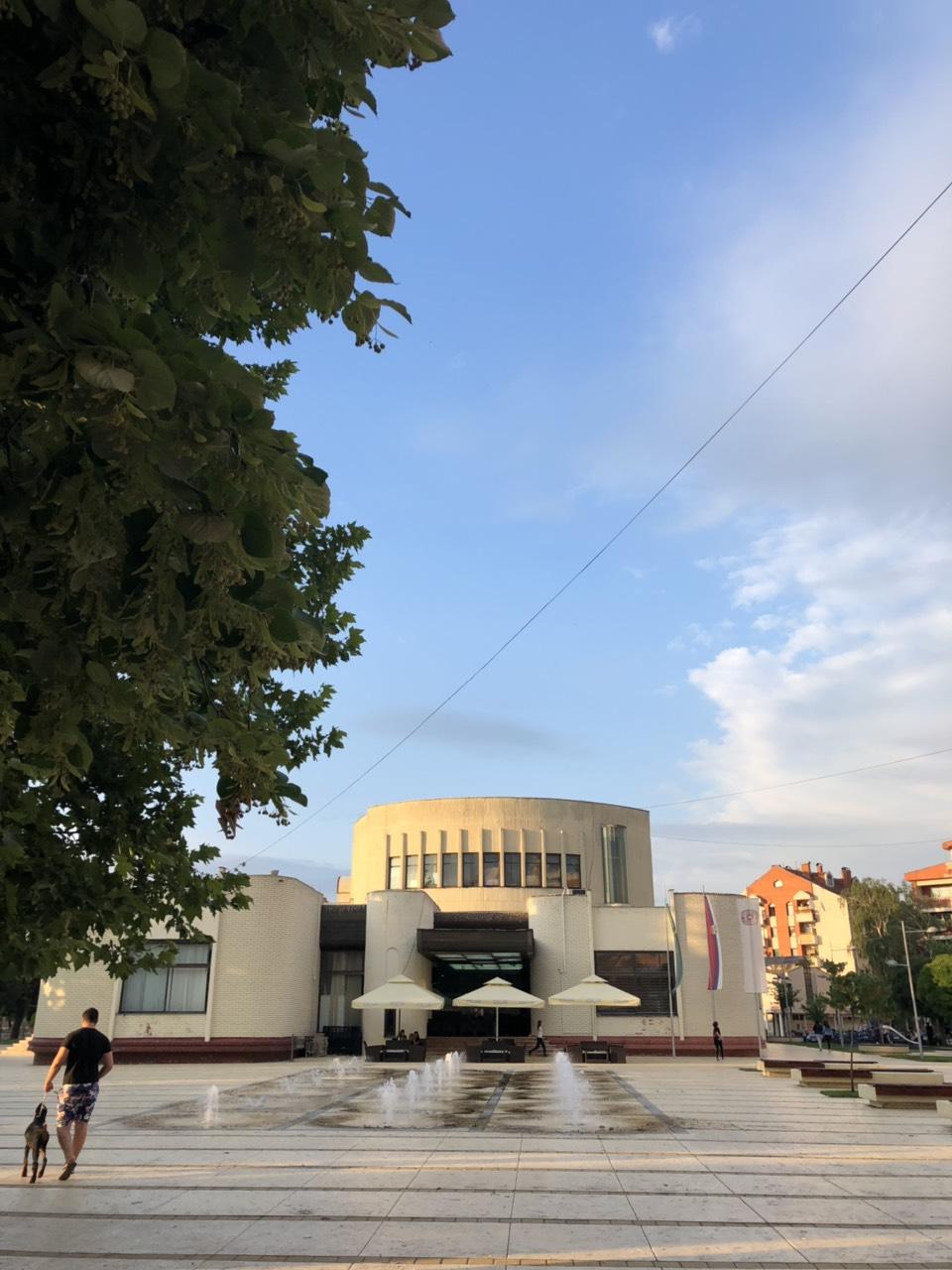 Dom kulture, Knjaževac, foto: M. Miladinović, redakcija