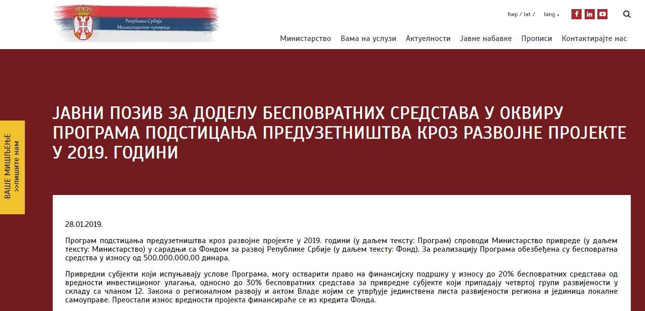 Ilustracija, sa sajta Ministarstva privrede RS, PrtScr