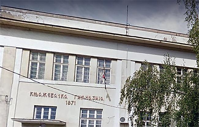 Foto: Google maps, Knjaževačka gimnazija