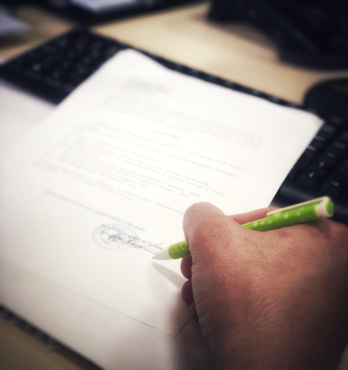 Opština Knjaževac raspisala javnu nabavku za IZGRADNJU NOVOG MOSTA