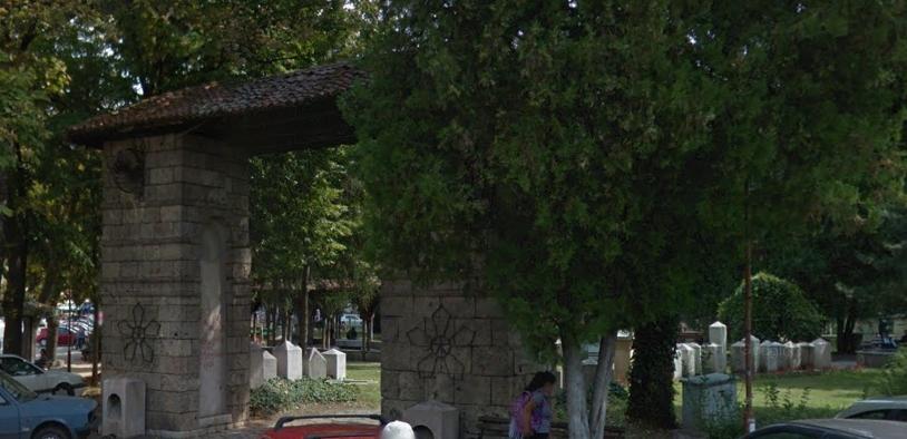 Spomen park, Google maps