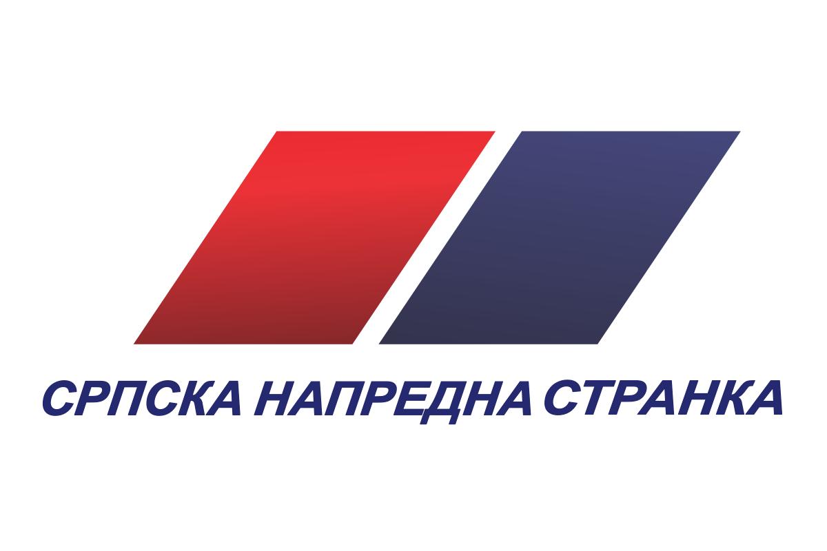 Srpska napredna stranka, foto: Wikipedia, grb stranke