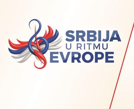 Srbija u ritmu Evrope, logo