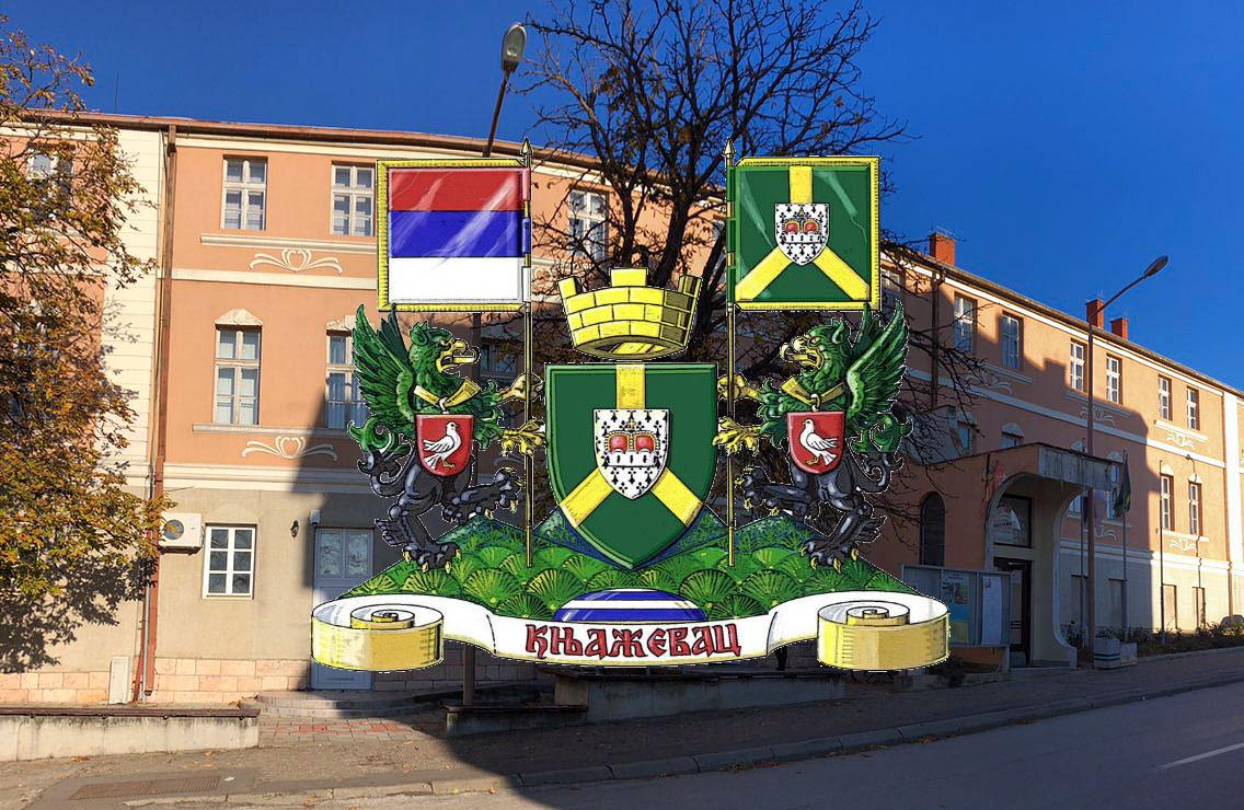Opština, ilustracija