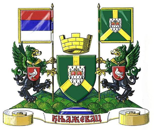 Grb Opštine Knjaževac, foto: Knjaževac