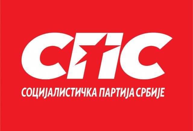 SPS Srbija, logo stranke