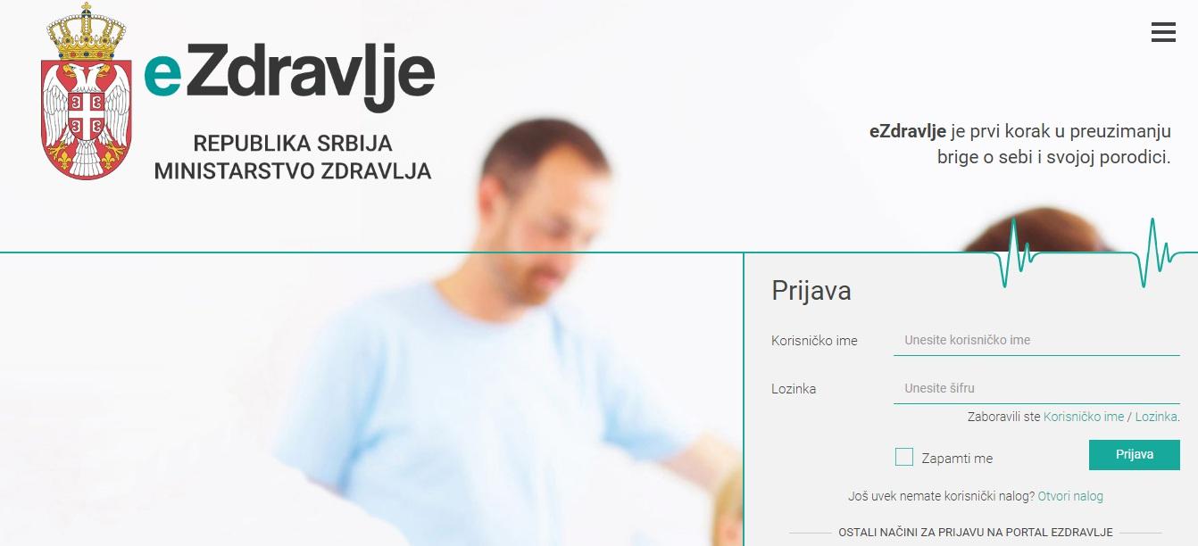 PrtScr, foto: e-zdravlje.gov.rs