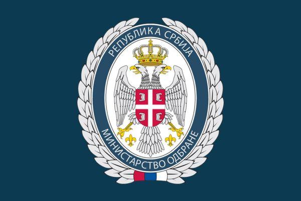 Republika Srbija, Ministarstvo odbrane