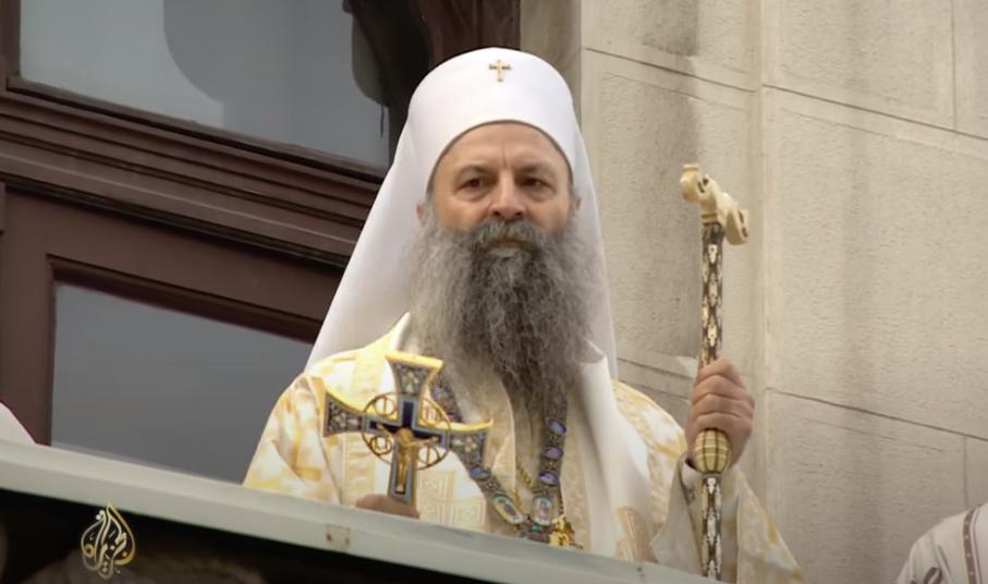 Youtube, prtScr, skrinšot, Patrijarh Porfirije, foto: Al Jazeera Balkans