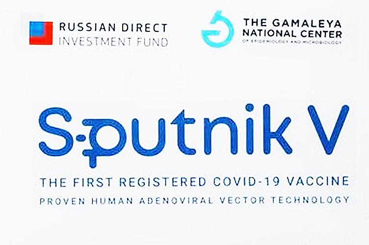 Sputnik V, logo