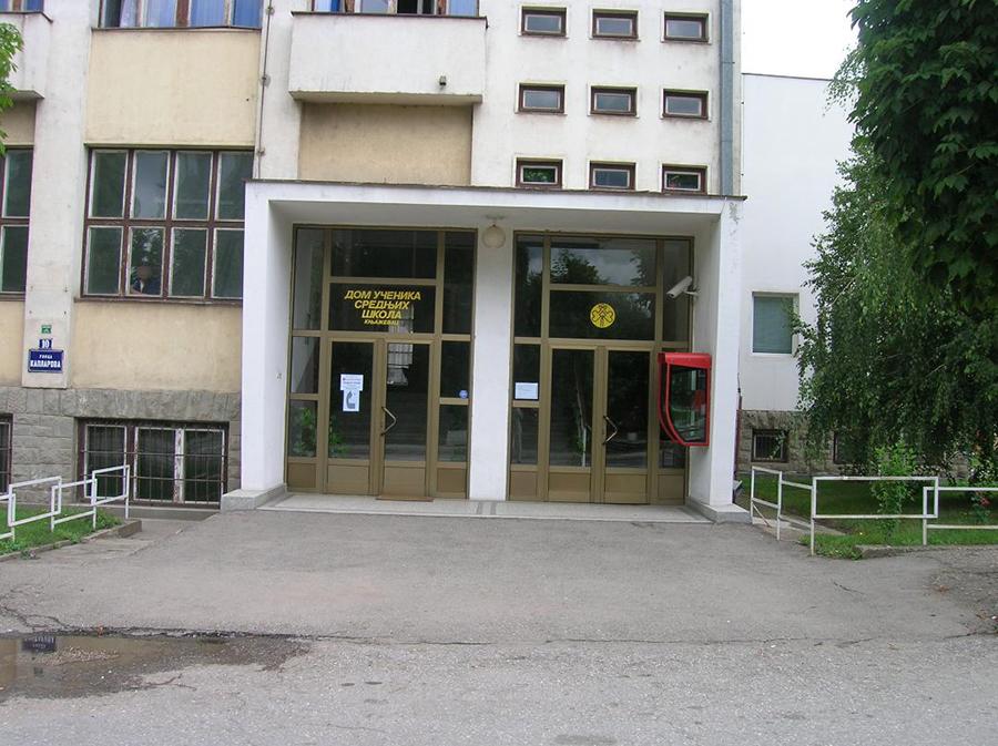 Foto: N. Đorđević