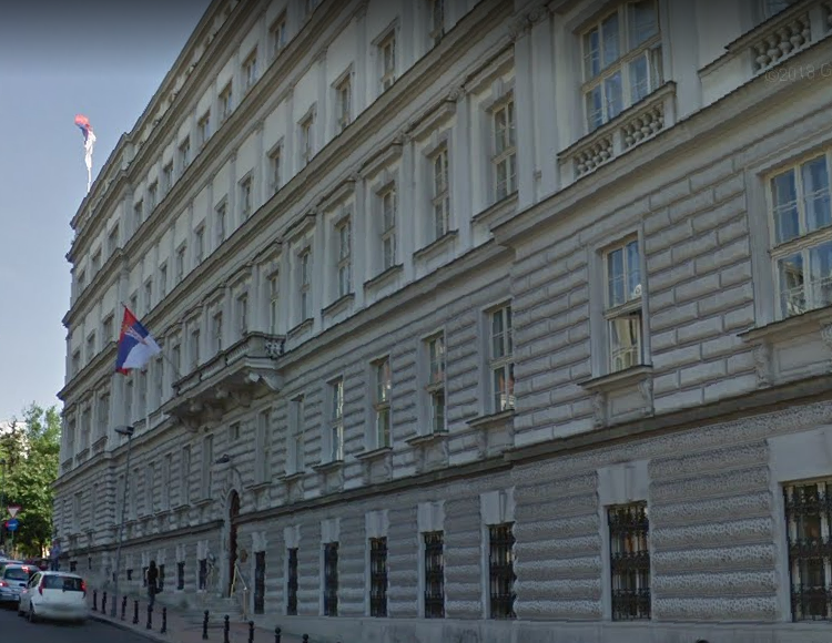 Ministarstvo, foto: Google maps