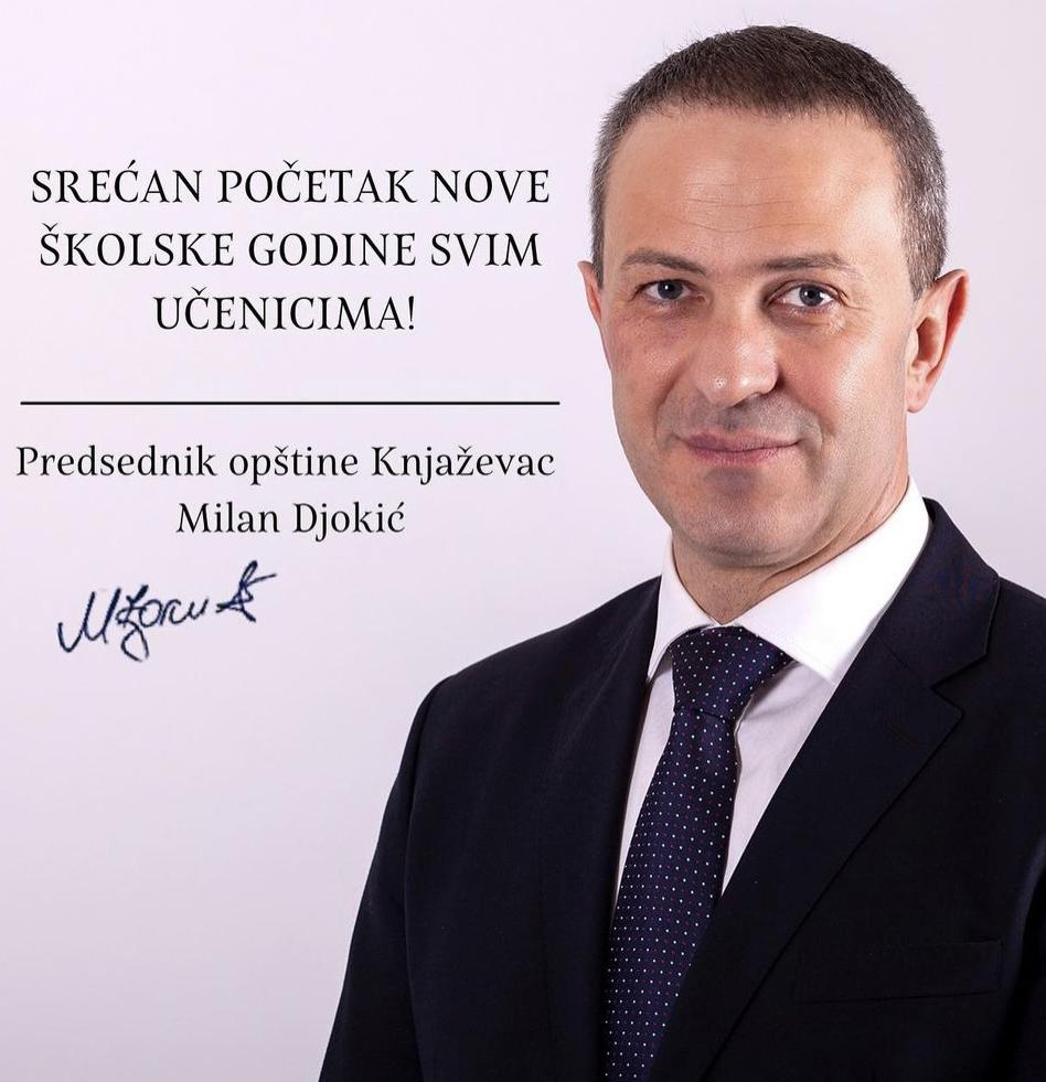 Foto: Milan Đokić, privatna arhiva