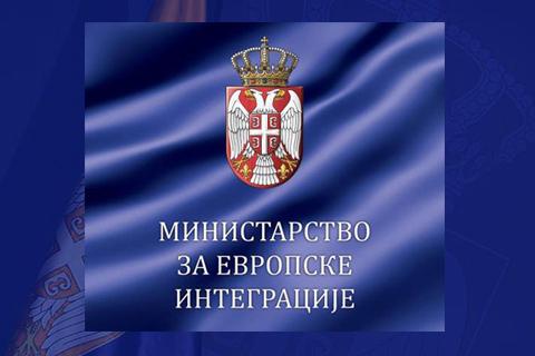 Foto: Vlada Srbije, Autor: mei.gov.rs